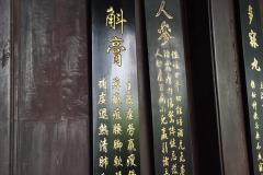Praxis-Traditionelle-chinesische-Medizin-Koeln-Sabine-Schmitz-museum-064