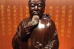 Praxis-Traditionelle-chinesische-Medizin-Koeln-Sabine-Schmitz-museum-067